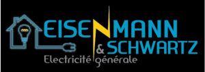 Logo Eisenmann & Schwartz